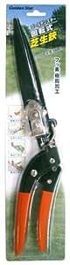 ゴールデンスター 鋏 回転式 芝生鋏 2104