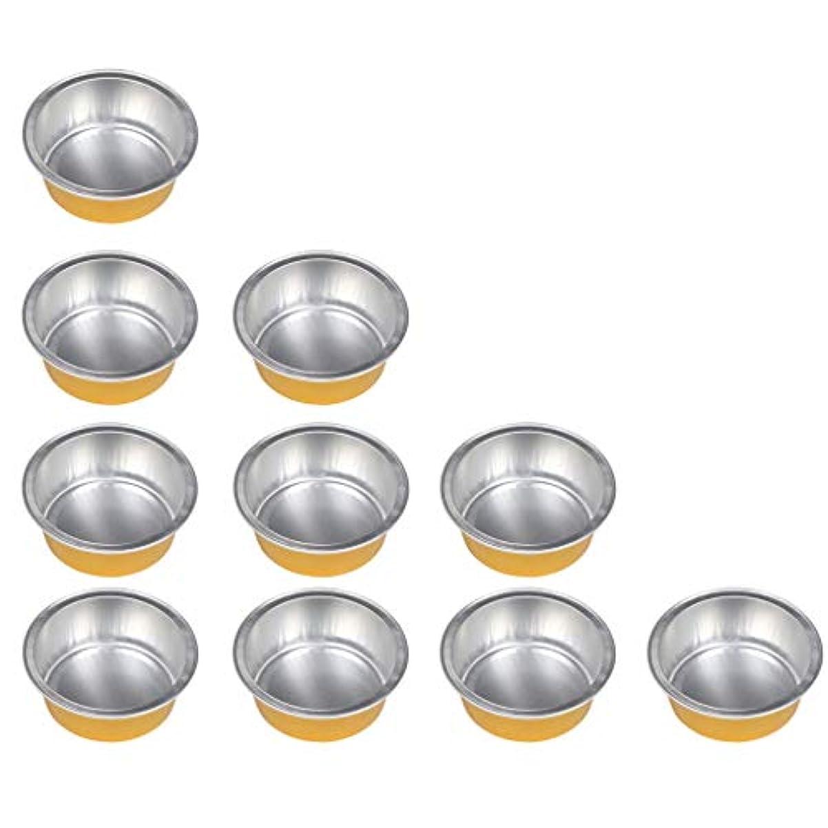 分数ヘルシー飛行場10個セット ワックスボウル ミニボウル アルミホイルボウル ワックス豆体 溶融 衛生的 2種選ぶ - ゴールデン1