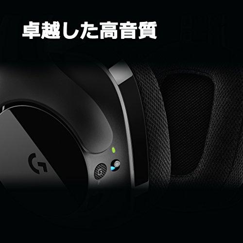 【1月26日発売 予約受付中】Logicool  ロジクール G533 ワイヤレス DTS® 7.1 サラウンド ゲーミング ヘッドセット