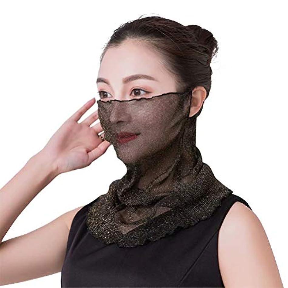 まもなく愚かな火曜日Solu Store 日焼け止めベール ハンギングイヤースカーフ 薄いマスク 日焼け止めスカーフ サイクリングサンシェード 日よけ UVカット アウトドア フェイスカバー ガード 夏