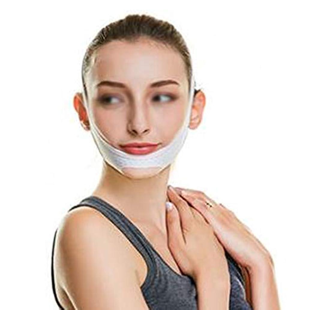 可動式左自信があるZWBD フェイスマスク, Vフェイスアーティファクトメロンフェイスバンデージマスクを使用した薄顔