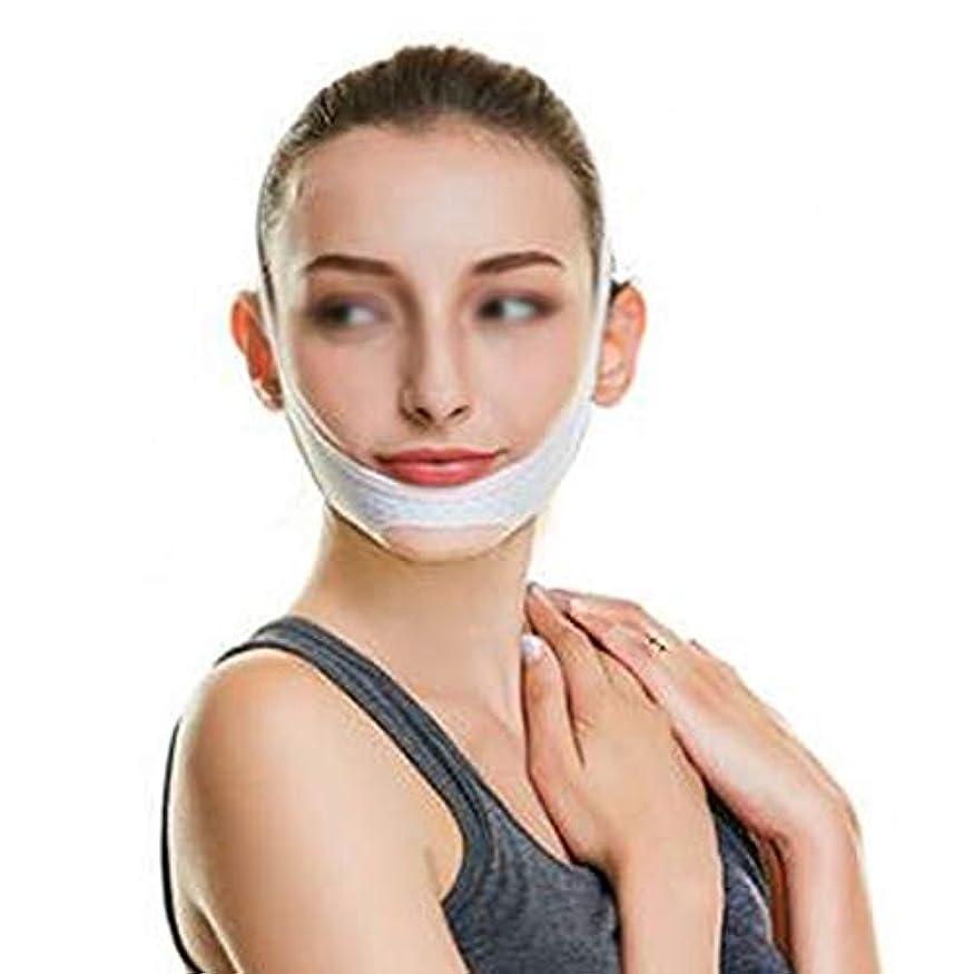 推論メイド資金ZWBD フェイスマスク, Vフェイスアーティファクトメロンフェイスバンデージマスクを使用した薄顔