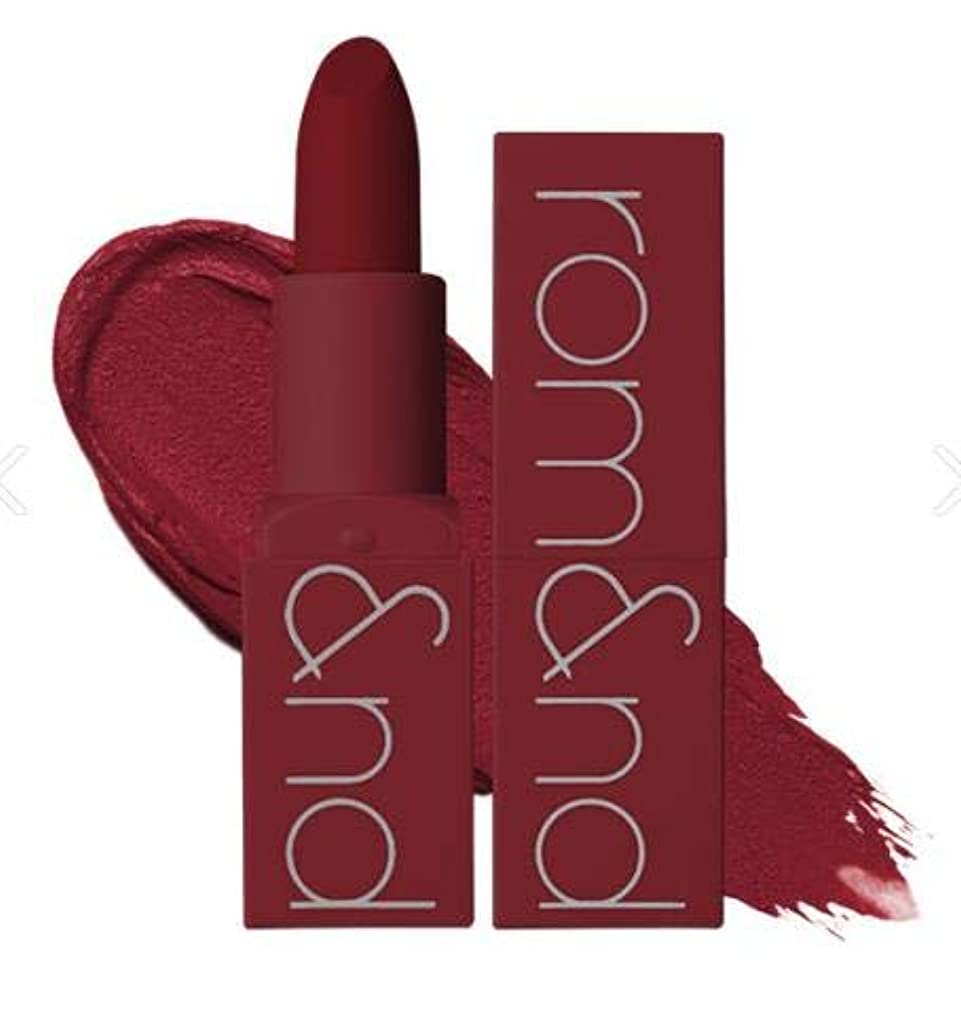 クレーター支店配置[Sunset Edition] Romand Zero Matte Lipstick (#Midnight) ロムアンド ゼロ マット リップスティック [並行輸入品]