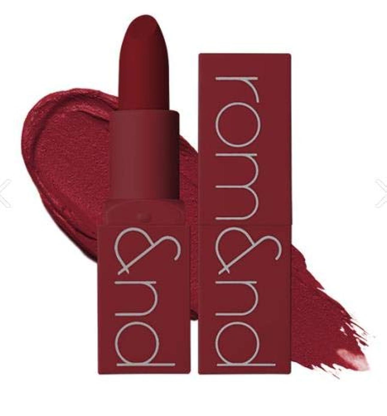 主婦信じる住む[Sunset Edition] Romand Zero Matte Lipstick (#Midnight) ロムアンド ゼロ マット リップスティック [並行輸入品]