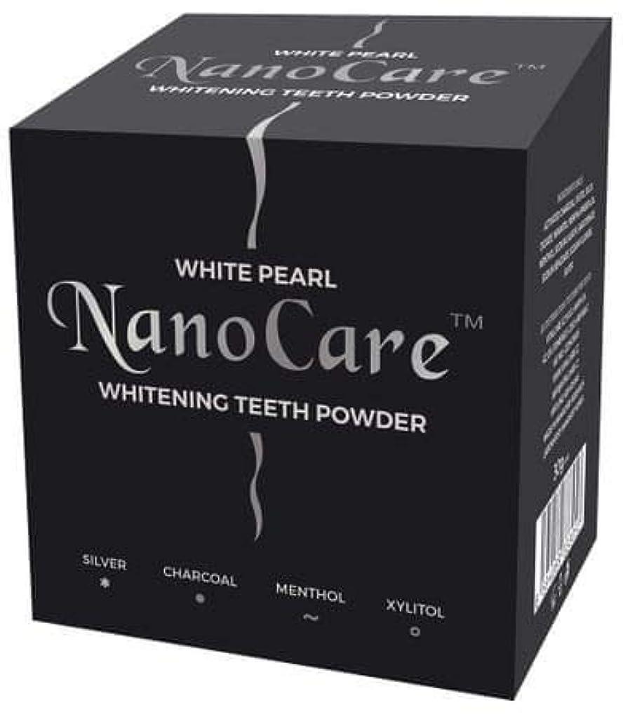 プラグ北へくしゃくしゃNano Care Whitening Powder with Active Charcoal and Silver nanoparticles 30g Made in Korea / 活性炭と銀ナノ粒子30gのナノケアホワイトニングパウダー韓国製