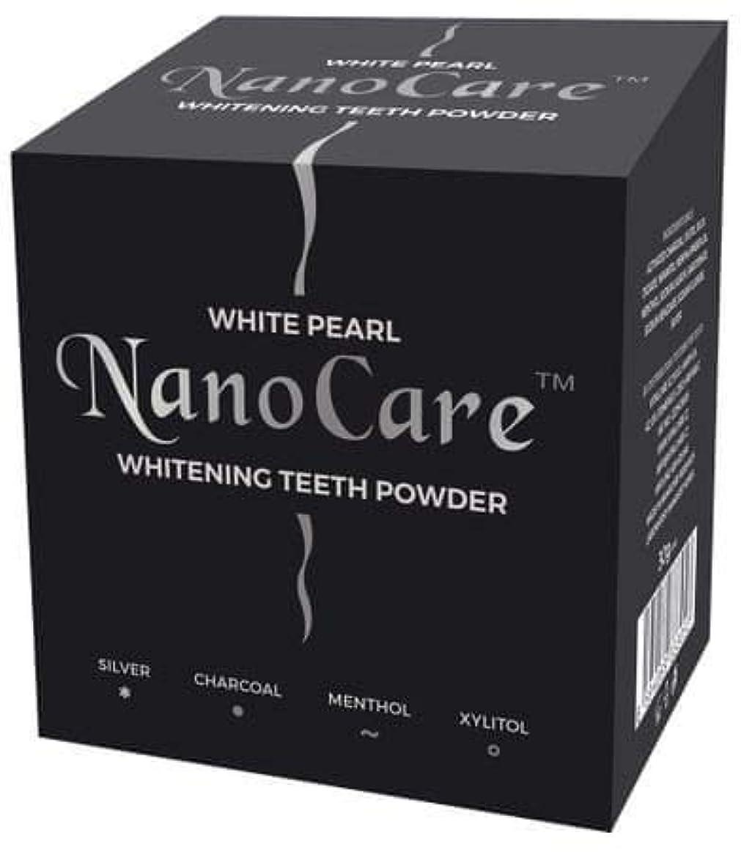 示すどれか外観Nano Care Whitening Powder with Active Charcoal and Silver nanoparticles 30g Made in Korea / 活性炭と銀ナノ粒子30gのナノケアホワイトニングパウダー韓国製