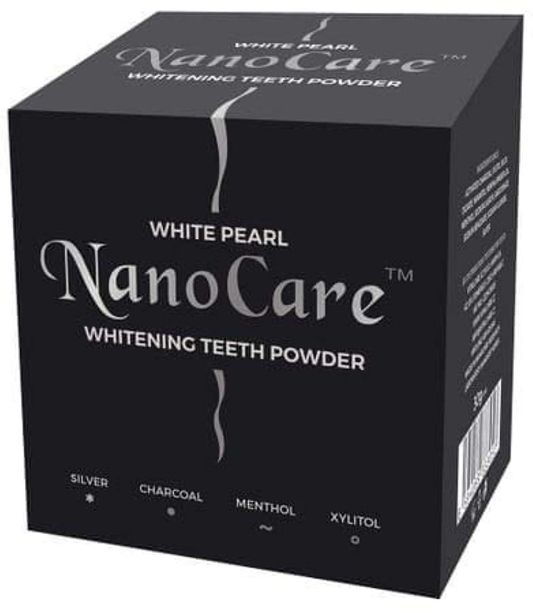 鍔ガソリン入手しますNano Care Whitening Powder with Active Charcoal and Silver nanoparticles 30g Made in Korea / 活性炭と銀ナノ粒子30gのナノケアホワイトニングパウダー韓国製