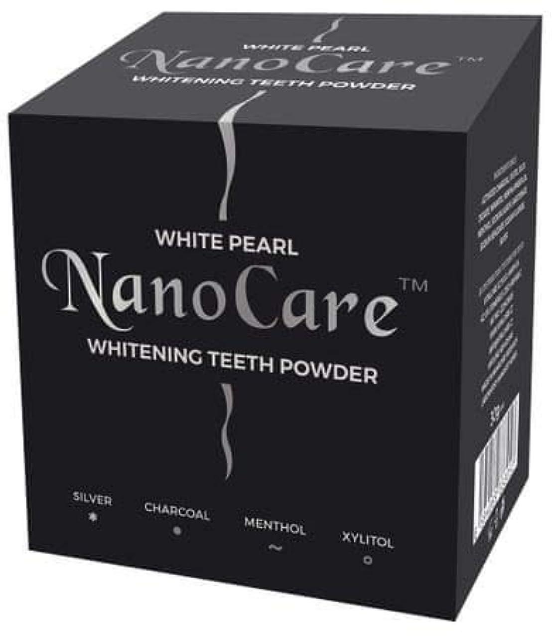 駅地上のポルティコNano Care Whitening Powder with Active Charcoal and Silver nanoparticles 30g Made in Korea / 活性炭と銀ナノ粒子30gのナノケアホワイトニングパウダー韓国製