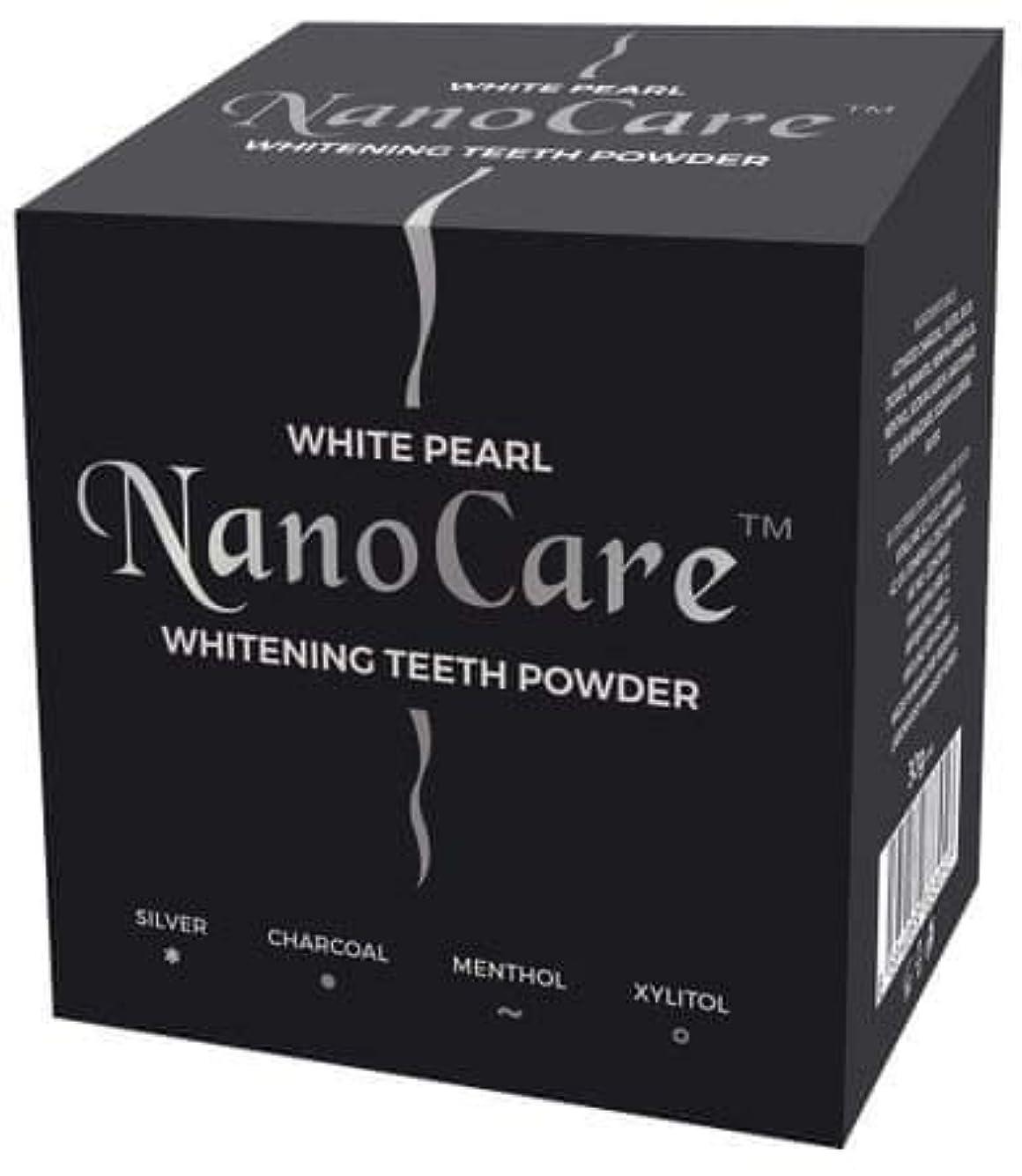 差別するフォーム実用的Nano Care Whitening Powder with Active Charcoal and Silver nanoparticles 30g Made in Korea / 活性炭と銀ナノ粒子30gのナノケアホワイトニングパウダー韓国製