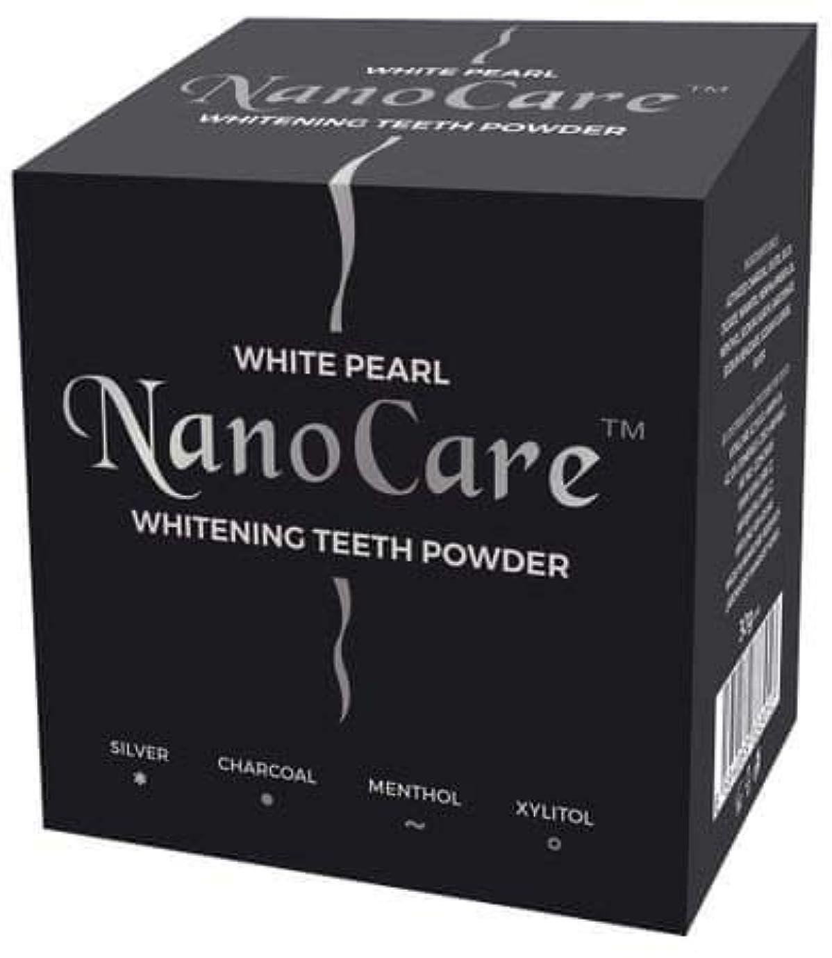 プロテスタント刺繍一方、Nano Care Whitening Powder with Active Charcoal and Silver nanoparticles 30g Made in Korea / 活性炭と銀ナノ粒子30gのナノケアホワイトニングパウダー韓国製