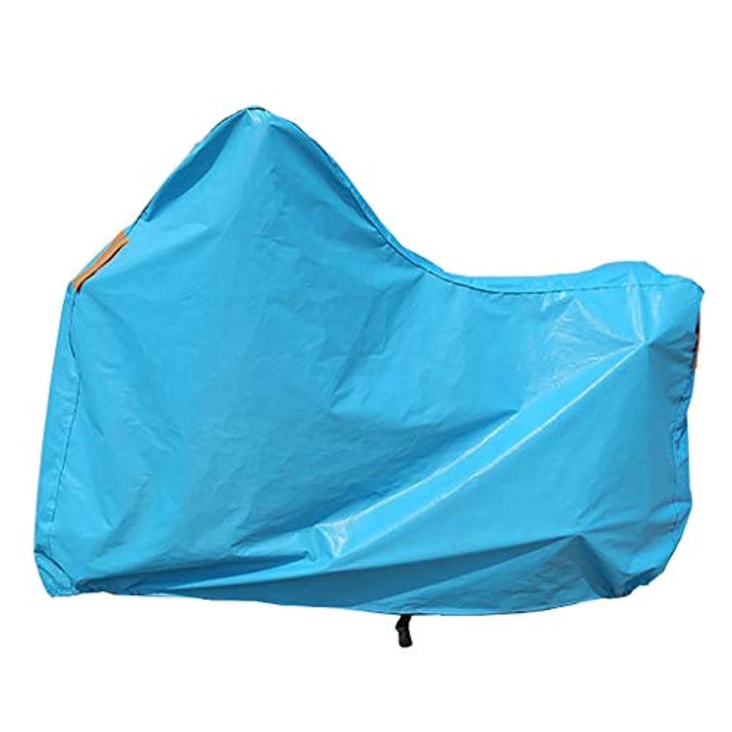 ヘロイン扱いやすい敬自転車カバー頑丈な防水自転車の防塵カバー屋内と屋外の防雨防雨UV弾性裾サイズ200-230 cm(78.7