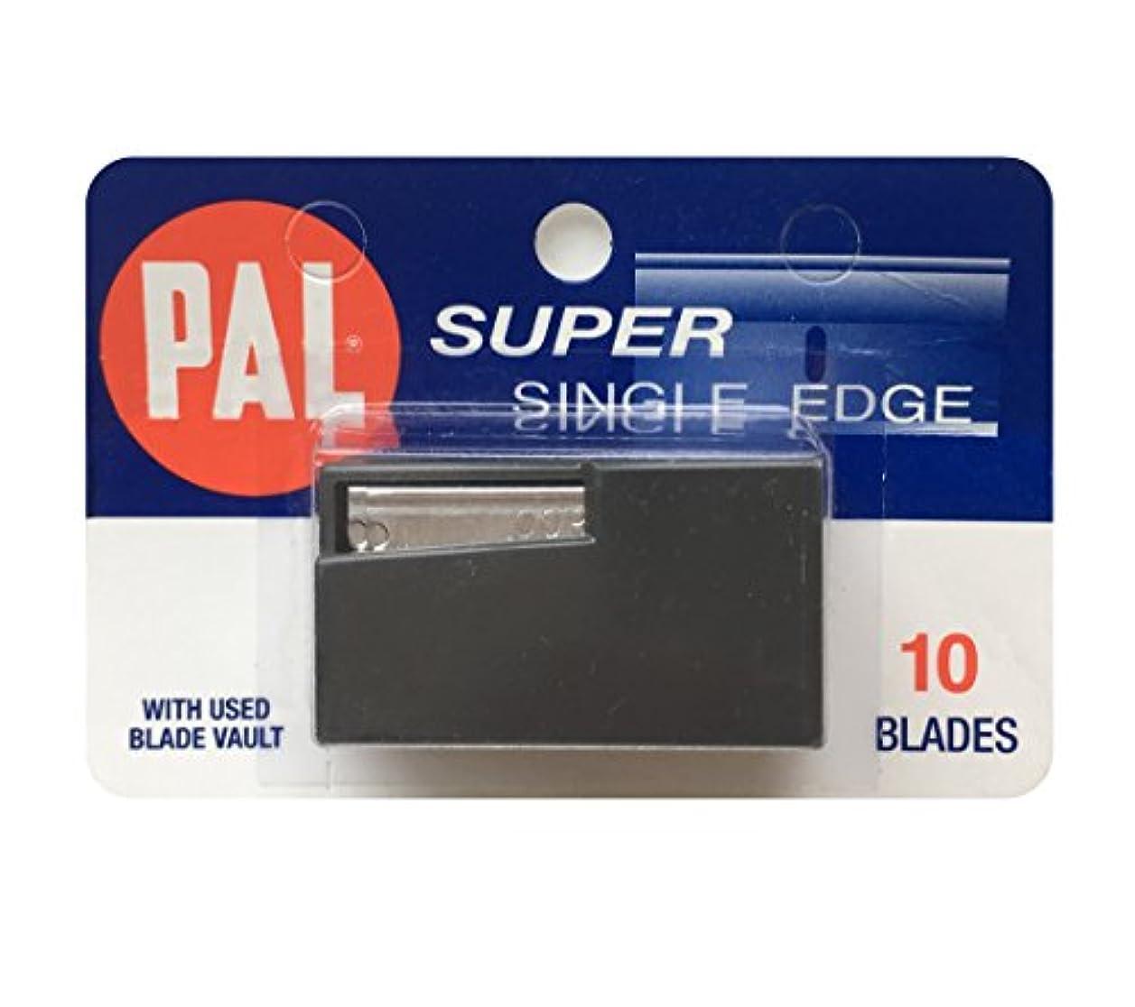 初心者量引き金PAL SUPER (パル スーパー)シングルエッジ 片刃替刃 10枚入り [並行輸入品]