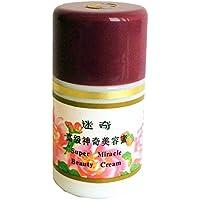 迷奇 (メイキ) 高級栄養保湿クリーム 40g 保湿力抜群