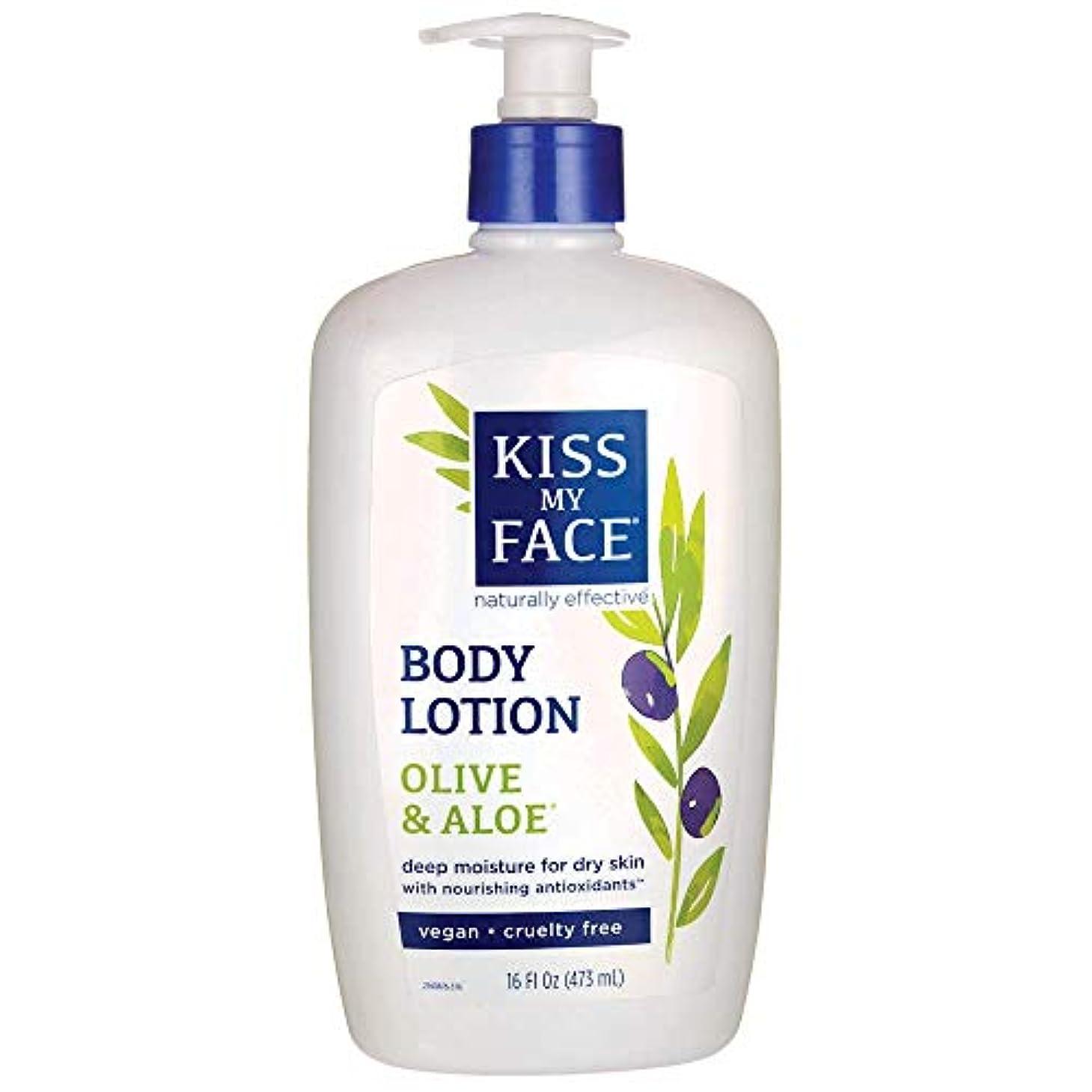 誘発する無人入浴Kiss My Face Moisturizer Olive & Aloe 473 ml (並行輸入品)