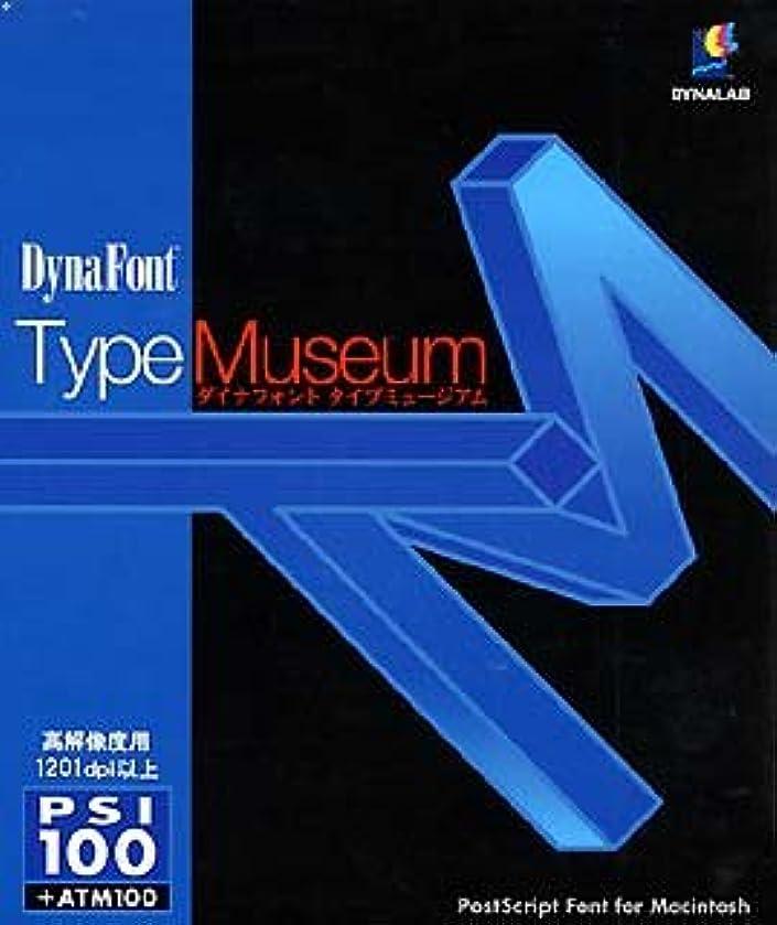 DynaFont Type Museum PSI 100 + ATM 100