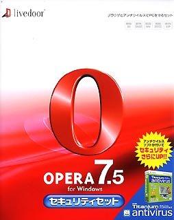Opera 7.5 for Windows セキュリティセット ~Opera7.5 + Panda Titanium Antivirus~ / ライブドア