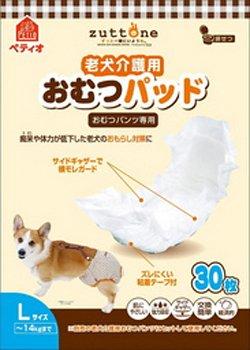 ペティオ 老犬介護用 おむつパッド L 中型犬用 30枚入り