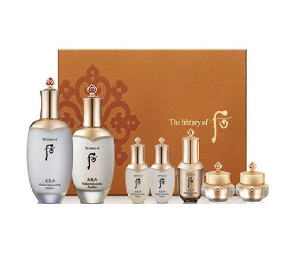 勇敢なできない以内にKorean Cosmetics_The History of Whoo Cheongidan Hwahyun 2pc Gift Set 天氣丹 華炫 2種セット(海外直送品) [並行輸入品]
