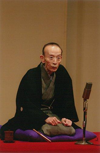 桂歌丸 名席集 5 髪結新三(下)/尻餅