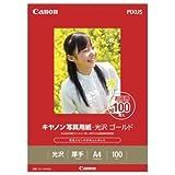 (まとめ) キャノン Canon 写真用紙・光沢 ゴールド 印画紙タイプ GL-101A4100 A4 2310B014 1冊(100枚) 【×2セット】