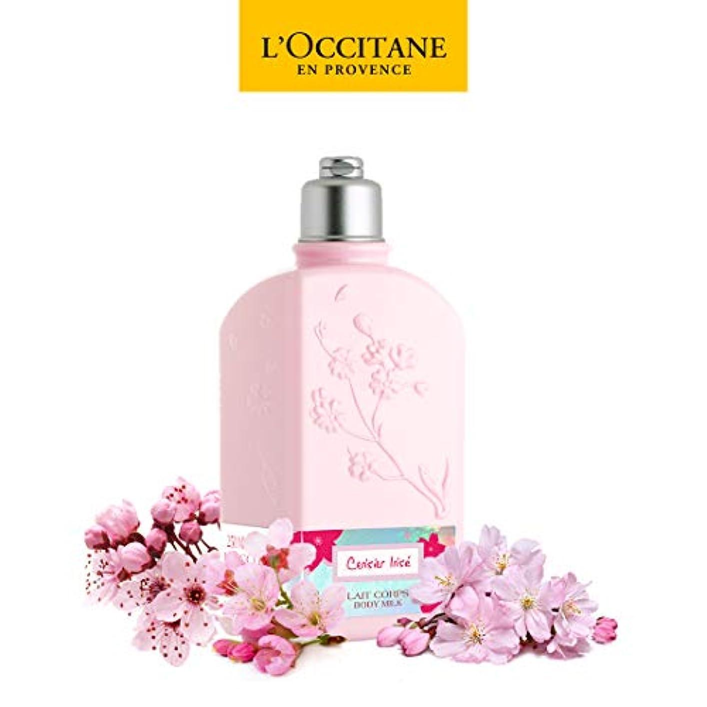 吸い込むシード単にロクシタン(L'OCCITANE) チェリープリズム ボディミルク 250ml
