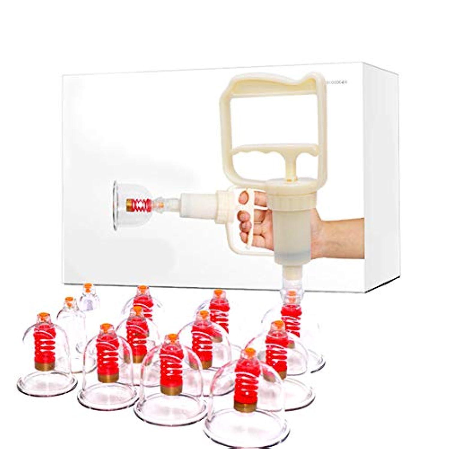 酔っ払いゴネリル体12カップカッピングセットプラスチック、真空吸引中国のツボ療法、在宅医療、筋肉関節痛、肩背部膝痛の軽減に最適
