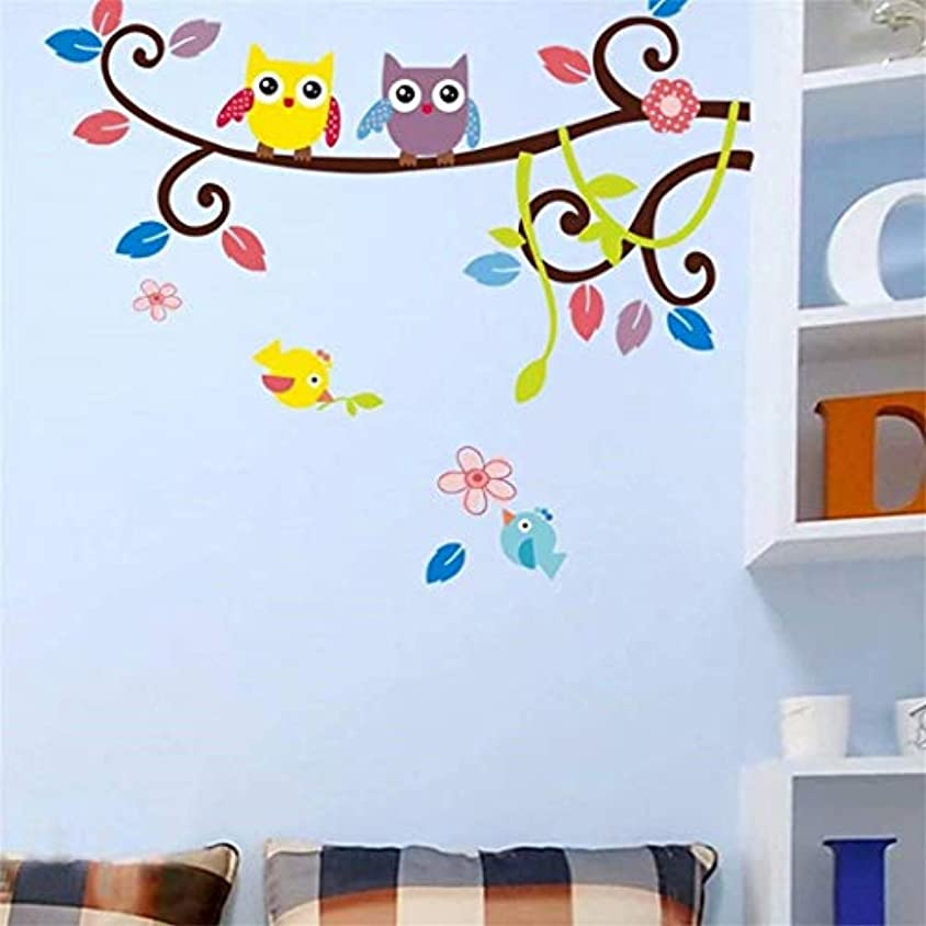 市の中心部印象減少七里の香 木の漫画の子供の部屋壁飾りウォールステッカー壁の壁画上フクロウ