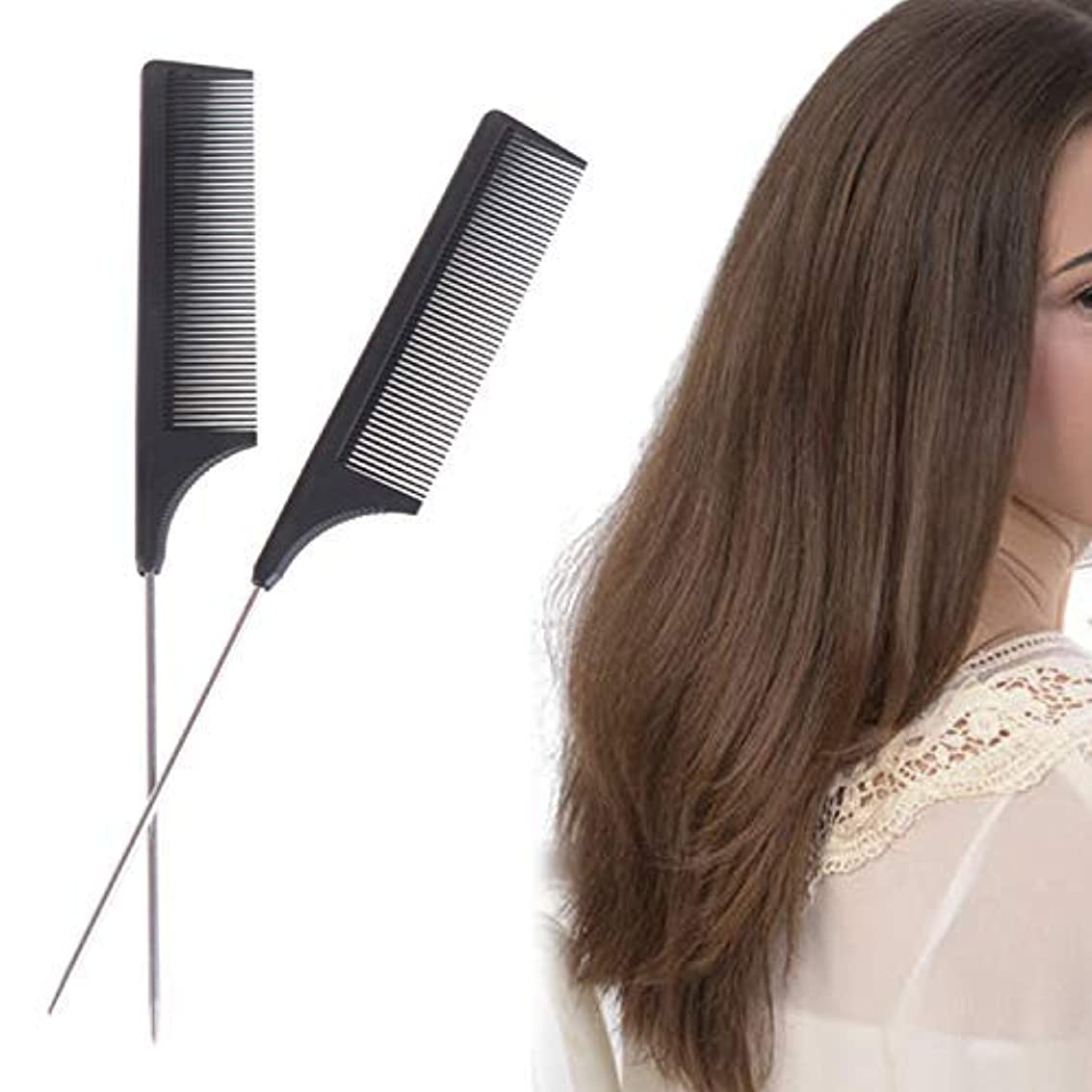 擬人騒ぎスモッグ2 Pieces Comb Black Tail Styling Comb Chemical Heat Resistant Teasing Comb Carbon Fiber Hair Styling Combs for...