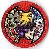 妖怪メダルUSA case02/ハンゾウ【ノーマル】
