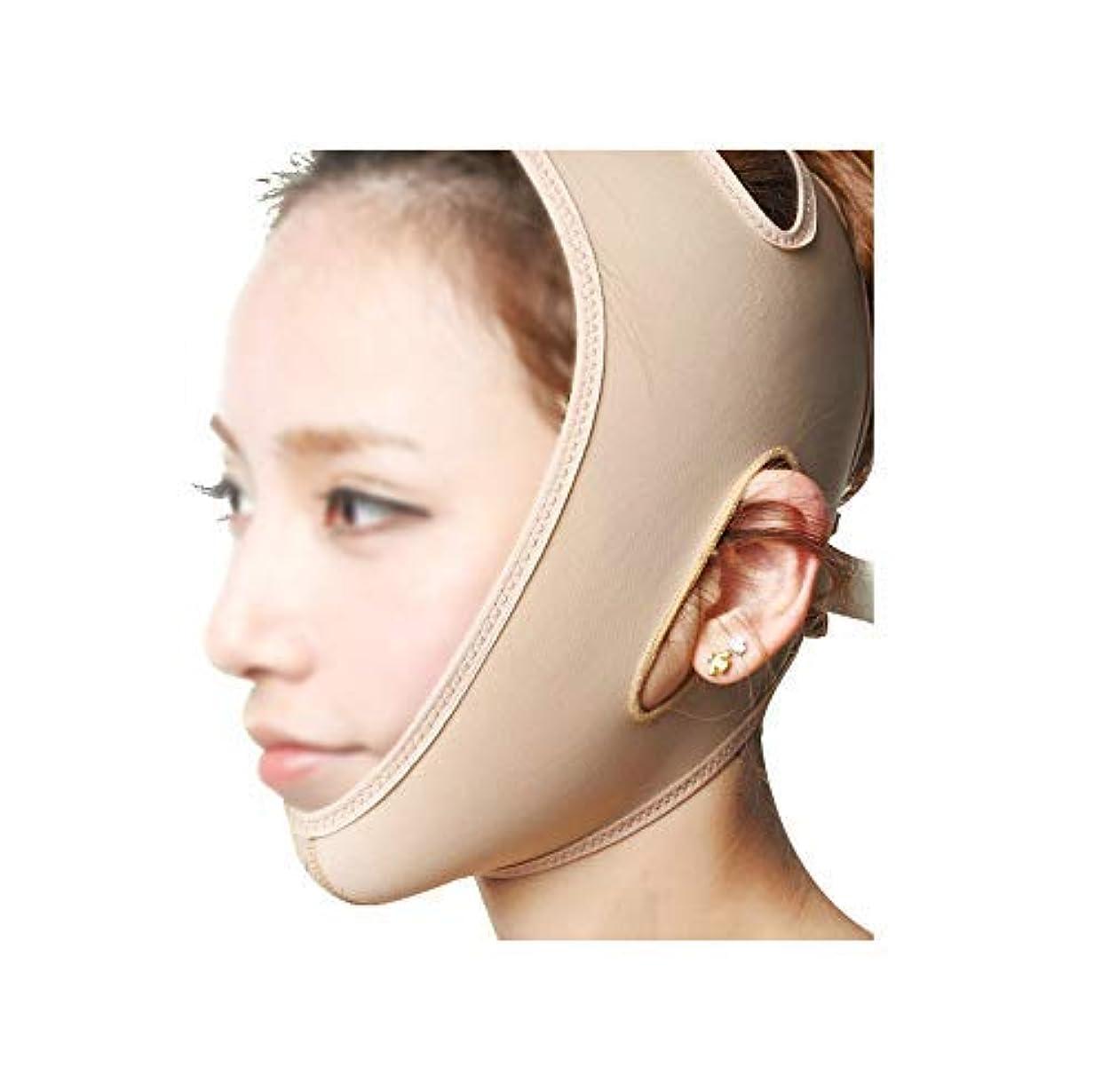 フローティングリマグリースフェイスリフティングバンデージ、フェイスマスク3Dパネルデザイン、通気性に優れたライクラ素材の物理的なVフェイス、美しい顔の輪郭の作成(サイズ:S),M