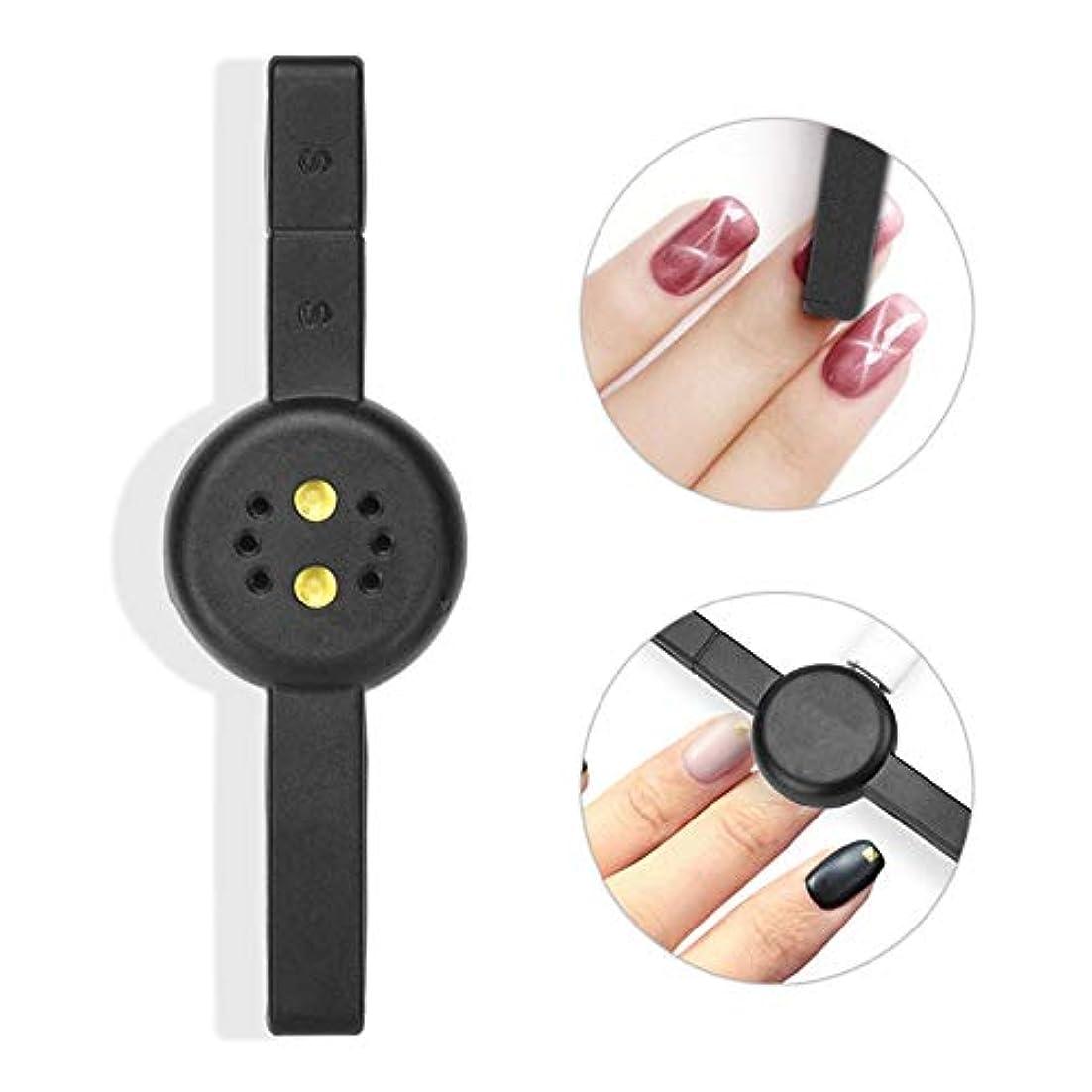 一月チャット広範囲Murakush ネイルツール 磁気ライト マグネット UVランプ USB充電 ポータブル 小さい ブラック