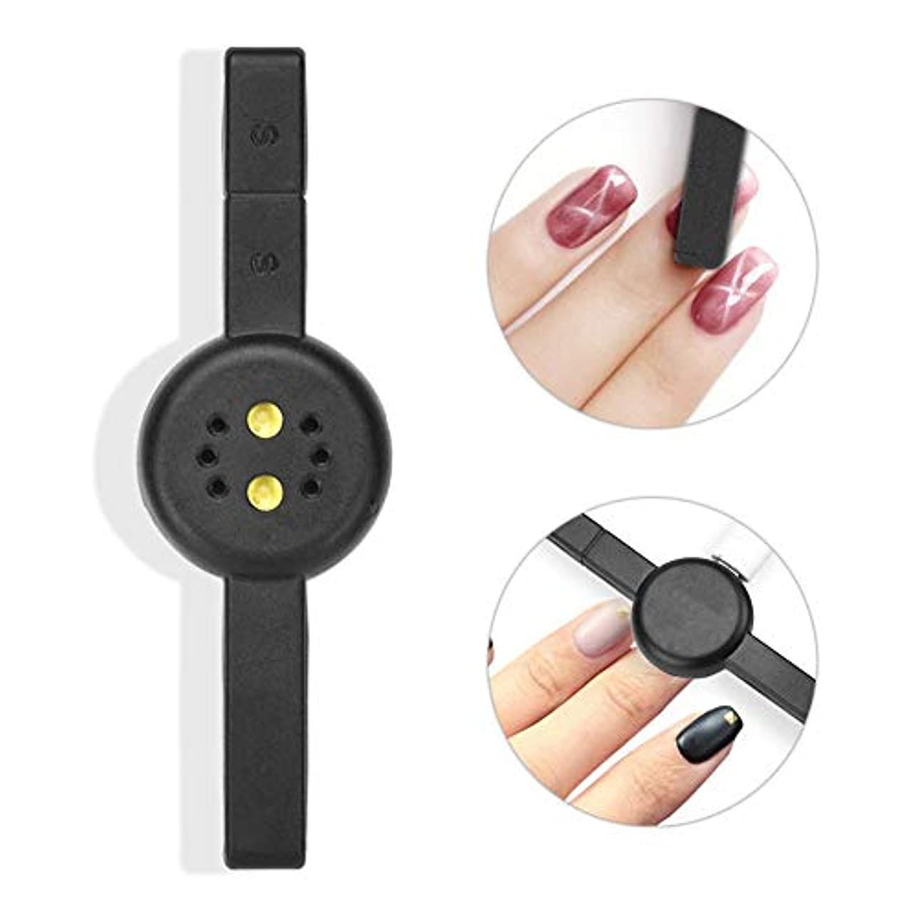 貫通過激派近所のMurakush ネイルツール 磁気ライト マグネット UVランプ USB充電 ポータブル 小さい ブラック