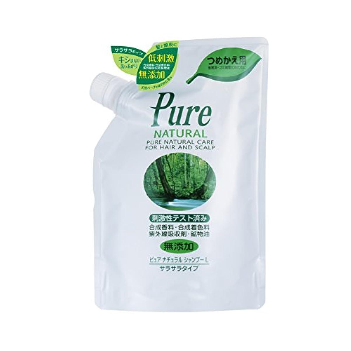 トランペット嫌悪地理Pure NATURAL(ピュアナチュラル) シャンプー L (サラサラタイプ) 詰替用400ml