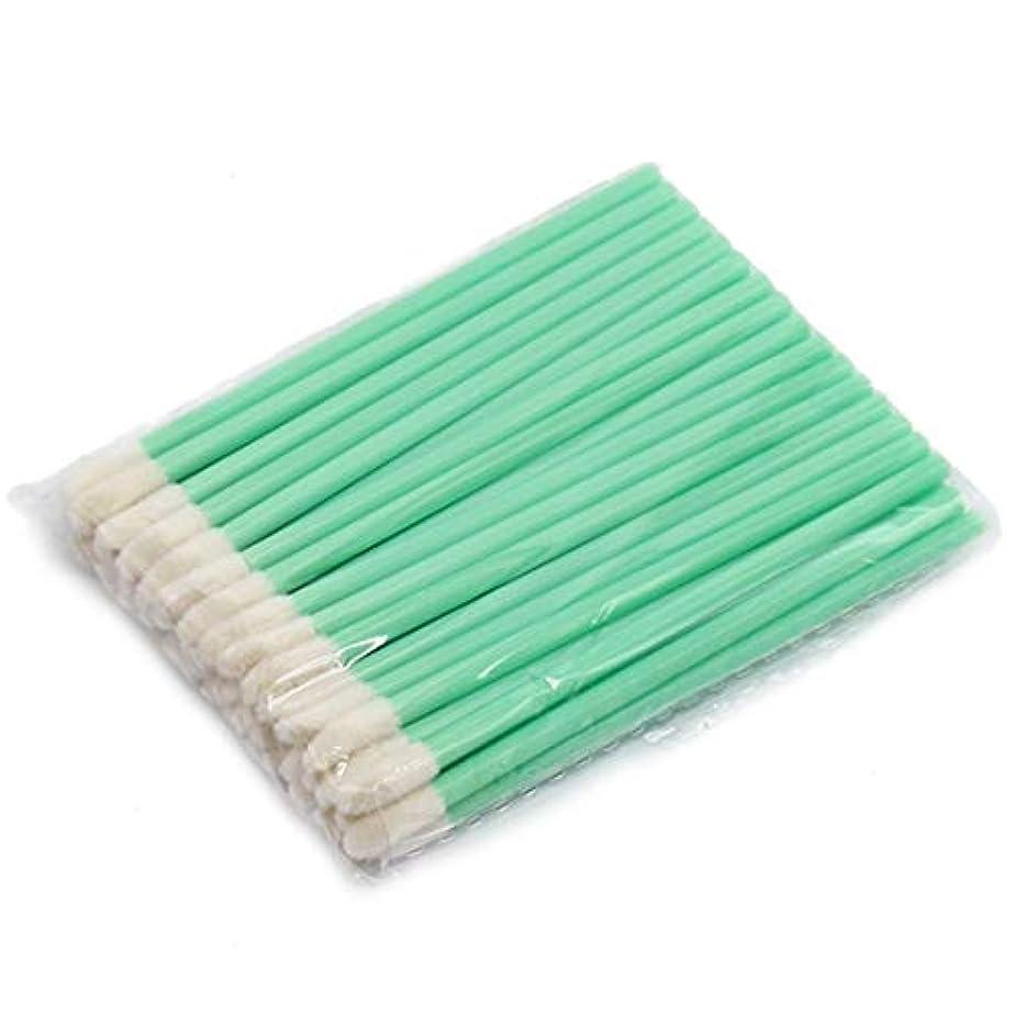 毎回無傷パンチMakeup brushes メイクアップ使い捨てリップブラシ口紅グロススティックアプリケーターメイクツールファッションデザイン-グリーン suits (Color : Green)