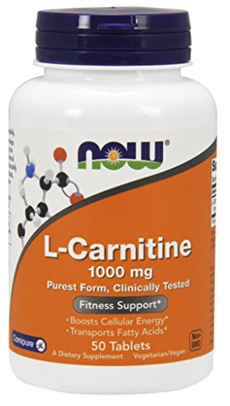 資格パイントバルブ[海外直送品] ナウフーズ L‐カルニチン(1000mg) 50錠
