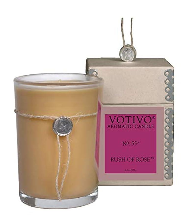 屋内で毎週届けるVOTIVO グラスキャンドル ラッシュ オブ ローズ
