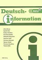 ドイツ語インフォメーション neu²