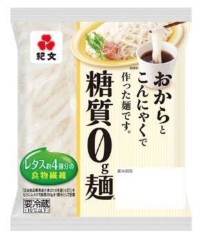 紀文 糖質0g麺 8個セット