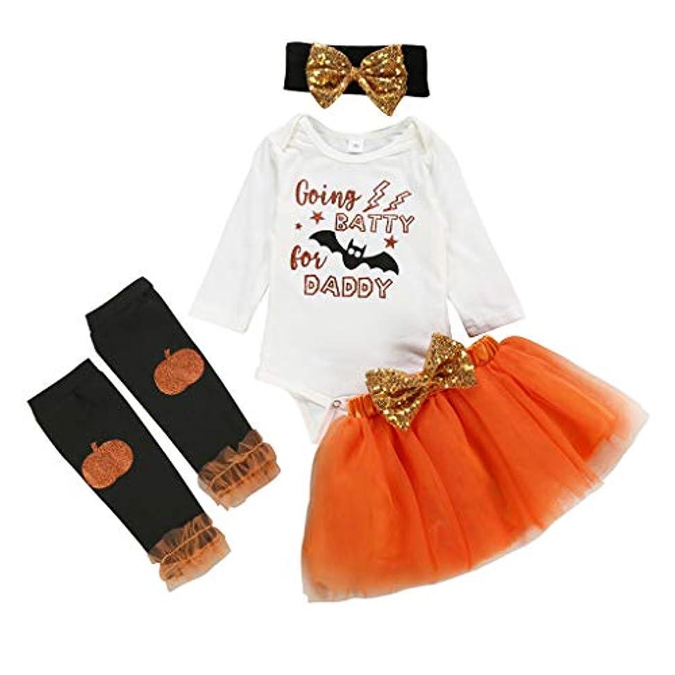 週末さびた学んだREWAGO 幼児ベビーキッズガールズハロウィンプリントロンパーストップスソリッドチュチュスカートセット衣装