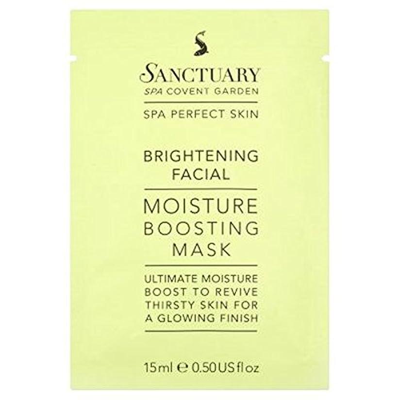 アンカーいっぱい愛情深いSanctuary Moisture Boosting Mask 15ml Sachet - マスク15ミリリットルの小袋を高める聖域水分 (Sanctuary) [並行輸入品]
