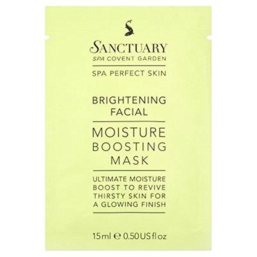 Sanctuary Moisture Boosting Mask 15ml Sachet - マスク15ミリリットルの小袋を高める聖域水分 (Sanctuary) [並行輸入品]