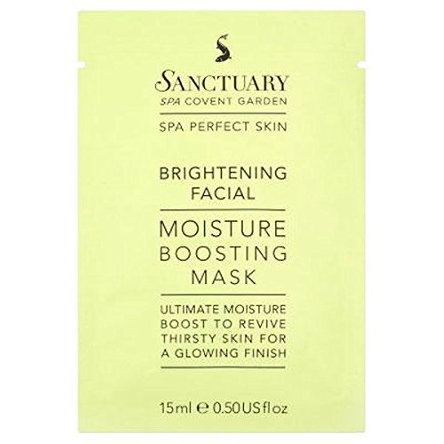 不規則性骨の折れるオフェンスSanctuary Moisture Boosting Mask 15ml Sachet - マスク15ミリリットルの小袋を高める聖域水分 (Sanctuary) [並行輸入品]