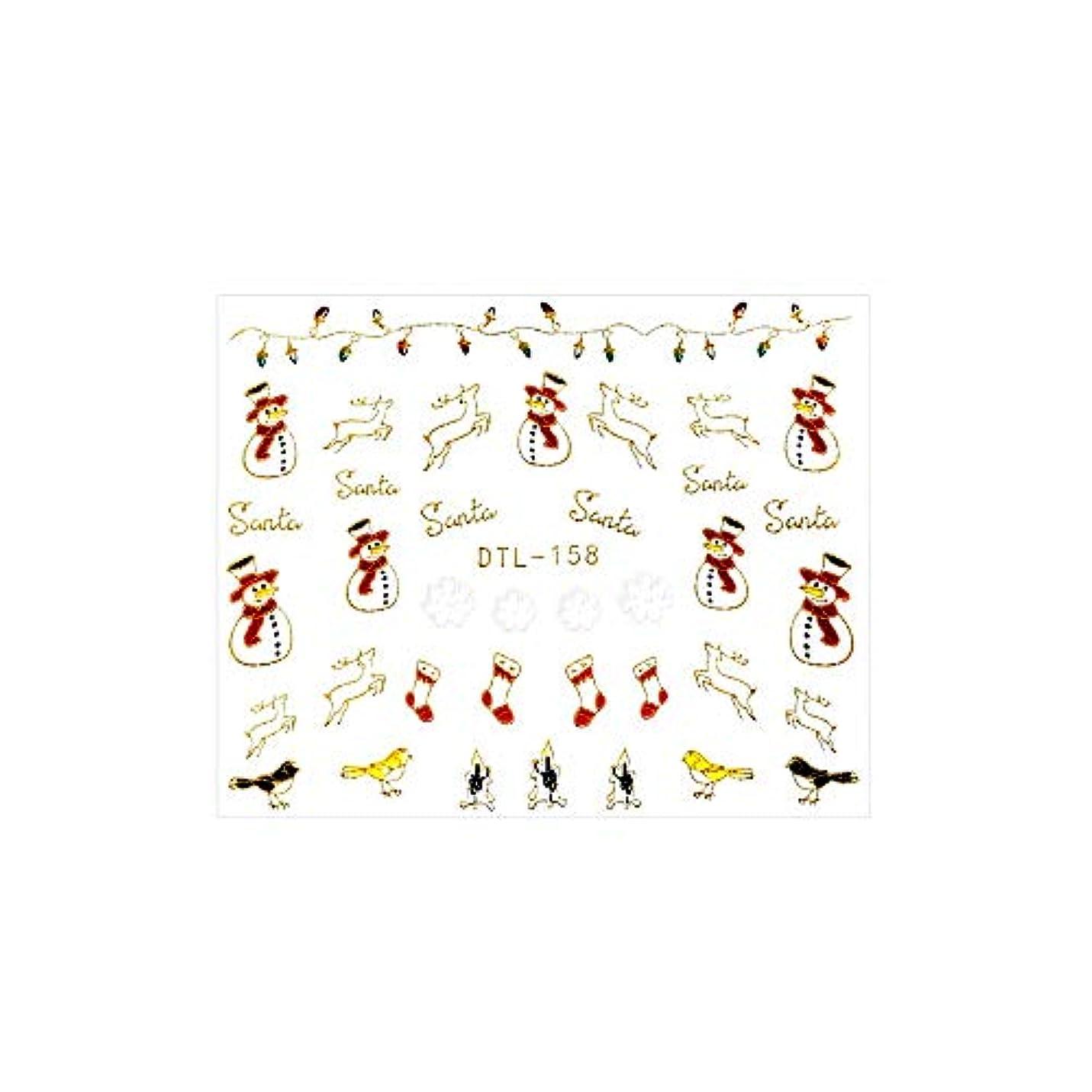 壊れた空港ツーリストirogel イロジェル ネイルシールネイルシール【貼るタイプ】ホワイトクリスマスシール【タイプ2】