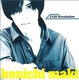 2150 Revolution