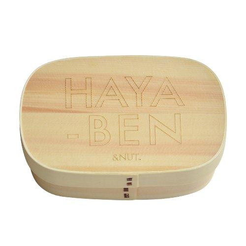 & NUT WAPPA BENTOBOX [Lサイズ/hay...