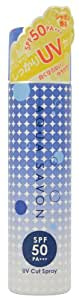 アクアシャボン UVカットスプレー 13S シャンプーフローラルの香り 75g
