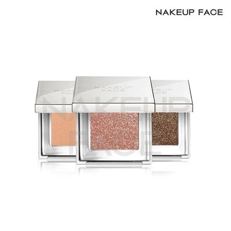 実験美的低いネイクアップ フェイス [NAKE UP FACE] ネイキッド アイシャドウ Naked Eye Shadow (No.02 Back Hug) [並行輸入品]
