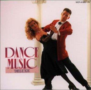標準テンポによるダンス音楽決定盤