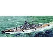 ドラゴン 1/700 ドイツ戦艦 ビスマルク プレミアムエディション プラモデル