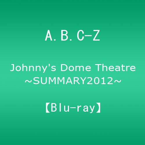 Johnny's Dome Theatre~SUMMARY2012~ A.B.C-Z [Blu-ray]